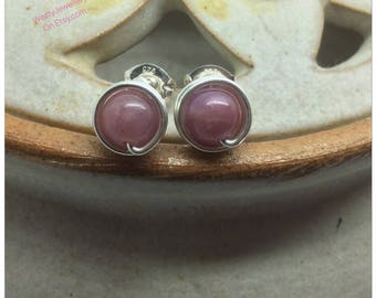 Sapphire Studs 925 Sterling Silver Pink Sapphire Earrings Purple Sapphire Genuine Gemstone Earrings Wire Wrapped Studs September Birthstone