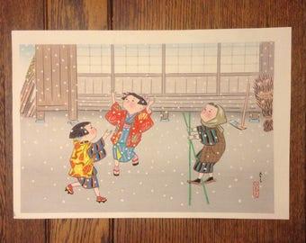 Kiyohara Woodblock Print