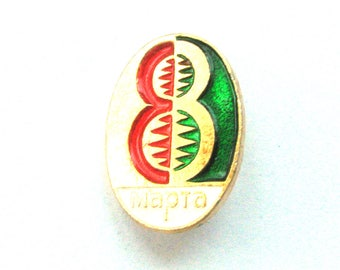 SALE, Eight of March, Soviet badge, March 8, International Women Day, Vintage collectible badge, Soviet Vintage Pin, USSR, 1980s