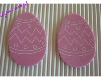 Foam, pink Easter egg white geometric patterns, sold in packs of 2.