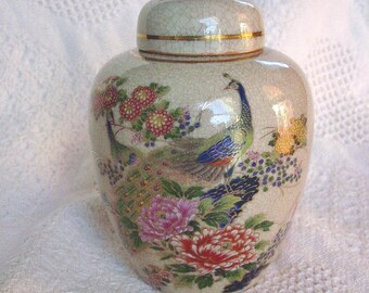 Vintage Japanese Andrea Satsuma Deep Crackle Glaze Porcelain Covered Ginger Jar w Peonies & Peacock