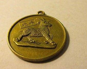 "Bronze Metal Year of the Ram-Sheep Chinese Zodiac Charm Pendant, 1"""