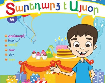 Birthday Boy Coloring Book - Western Armenian