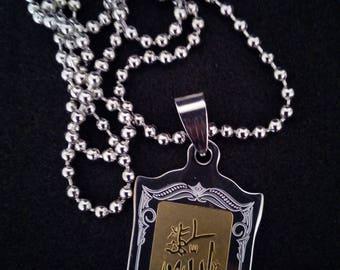 Necklaces with various pendants in gold and silver tones.  Islamic Gift, Islam, Eid Gift, Eid present, Ramadan,Hajj, Nikah Umrah kids