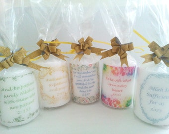 Candle set (2 candles) - Quran quote / ayat / ayah for inspiration / reflection Eid ramadan umrah, wedding, nikah, muslim Koran islamic gift