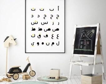 Arabic Alphabet, Alef Ba black and white print