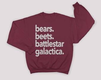 Bears Beets Battlestar Galactica Sweatshirt. The Office. The Office Sweater. The Office Sweatshirt