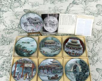 Set: Imperial Jingdezhen Porcelain Collector Plates