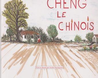 Cheng Chinese
