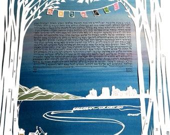 Emet's Motorcycle Holiday Dream Papercut Ketubah - custom calligraphy Hebrew English - multilayer multicolor
