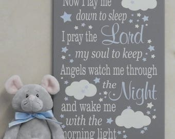 Now I Lay Me Down To Sleep | Prayer Sign | Baby Boy Baptism Gift | Blue and Gray Nursery