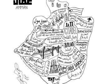 Amman, Jordan Neighborhood Map - Hand-lettered & Printed