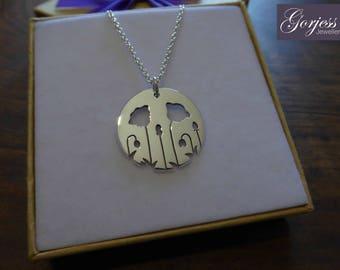 Silver Poppy Pendant - Handmade Poppy Necklace - Flower Jewellery