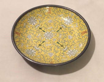 Japanese Porcelain Ware - Yellow/Grey/Red/Green Porcelain Bowl - Decorated in Hong Kong