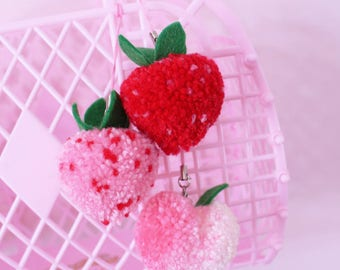 Pom Pom Bag Charm / key chain / phone charm /zipper charm KAWAII Fruits, sushi, rainbow