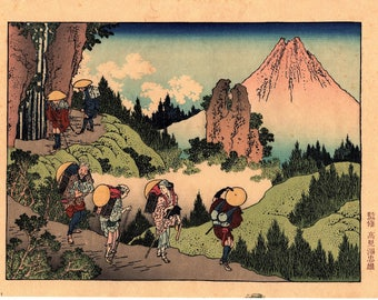 "Japanese Ukiyo-e Woodblock print, Katsushika Hokusai, ""Mt. Fuji seen from a mountain-path near Taisekiji"""