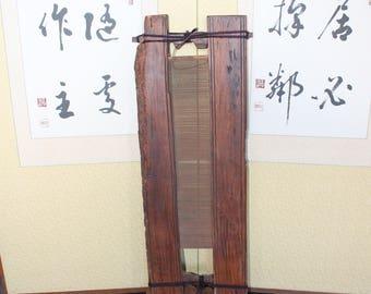 Antique Korean Carved Hand Loom