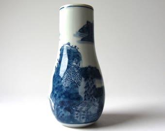 Antique Oriental Bud Vase