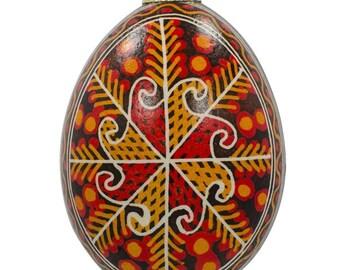 Zubyvka Easter Egg Ornament