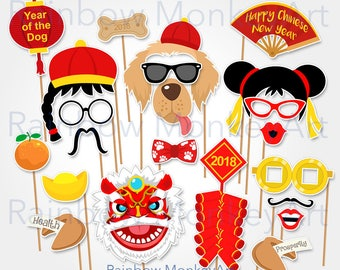 Chinese New Year Photo Booth Props - Year of the Dog Photobooth Props - Chinese New Year 2018 Printable Props - Photo Booth Party Props
