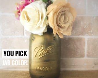 Gold Mason Jar, Rustic Home Decor, Gold, Dorm Decor, Wedding Centerpiece, Baby Shower Centerpiece, Rustic Wedding, Gold Jar, Romantic Gift