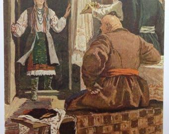 Vintage Postcard Gogol The Night Before Christmas Ukraine Сollectible postcard Ukrainian USSR Vintage paper 1950S