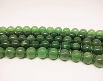8mm Green Aventurine Beads 10mm Green Aventurine Beads 12mm Green Aventurine Beads for Jewelry Making Gemstone Beads Round Aventurine Beads
