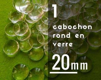 1 cabochon 20 mm round glass - 2 cm - glass