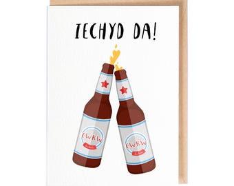 Iechyd Da - Greeting Card - Welsh Greeting Card - Welsh Cards - Stationery - Folio - thisisfolio