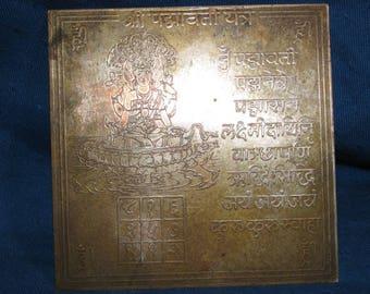 Silver Plate Copper Yantra Madala with Multi Arm Goddess, India