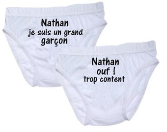 Boys pants I'm a great personalized with name