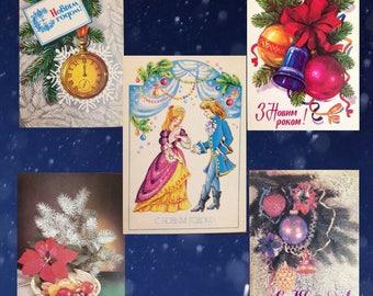 New Year's retro card. Christmas card USSR.  Soviet retro card.  The Soviet postcard. Postcard of the USSR.  Vintage postcard.