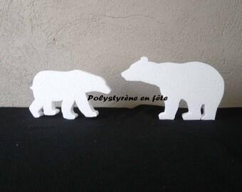 2 ours support à décorer,ours polaire, Noël,hivers ,banquise,décoration  et loisirs créatifs