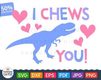 I Chews You Svg Valentine's Day Dinosaur Cut File T-shirt Vinyl Clip Art for Cricut downloads Silhouette Digital Cuttable Printable dxf png