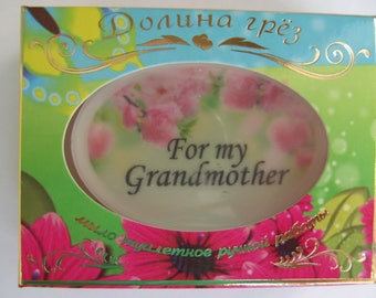 for the grandmother, a gift for the daughter, a gift from the grandmother,soap, a gift for the girl,soap with a photo.