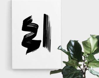 Brush Strokes Print, Print Art, Brush Stroke Art, Abstract Art, Scandinavian Print, Minimalist Art, Digital Art, Printable Art