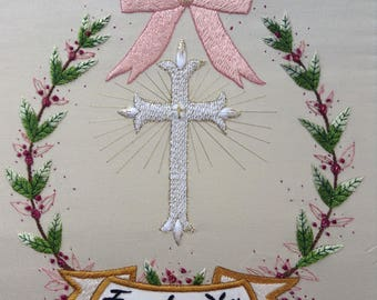 Jesus loves you embroidery picture