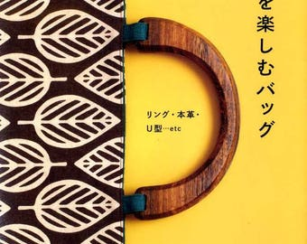 Handmade Bags with a Variety of Handles - Japanese Craft Book