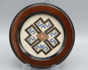 Vintage Wood Framed Needlepoint Geometric Round