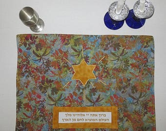 Modern Challah cover HaMotzi blessing centerpiece mat Earthy leaves Batik Star of David applique reverses to gold Jewish wedding