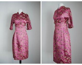 1950s Cheongsam Wiggle Dress | Vintage Pink Symbolic 50s Dress