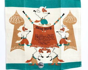SOLD/RESERVED for RR Mid Century Tea Towel Shish Kebob Recipe Anthropomorphic Lambs Leacock Design New Old Stock Mint With Tag