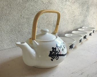 1980s Japanese teapot with five handleless cups Asian saki or tea set