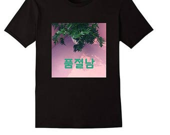 Sold Out Hangul Korea Kpop Seoul Streetwear Skate Naturewave Chill Vaporwave vapor wave Aesthetic