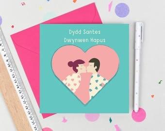 Dydd Santes Dwynwen Hapus / Welsh Happy Saint Dwynwen's Day Valentine Card
