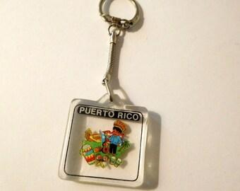 PUERTO RICO Keychain Key Ring - Souvenir - Folk Art Musical Instruments - Acrylic - Vintage Hong Kong