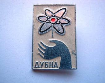 Vintage USSR Soviet Union Nuclear research center in Dubna pin badge