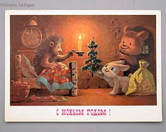 Vintage 1980's Soviet Era Russian Artist Zarubin Original Soviet Happy New Year Unused Greeting Card Made in CCCP Vintage Soviet Postcard