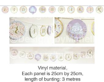 Eid Mubarak Vinyl Bunting 3 metres long