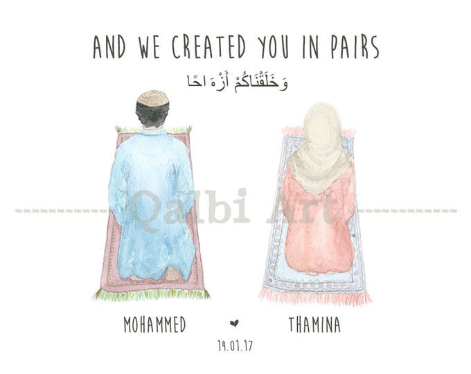 Personalised Arabic Islamic Couple Print - Salaat Prayer. And We created you in Pairs - Muslim Islam Eid Nikah Wedding Anniversary Gift